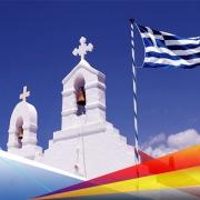 اقامت-یونان