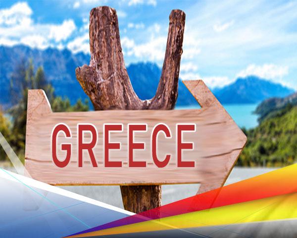 سرمایه گذاری-یونان