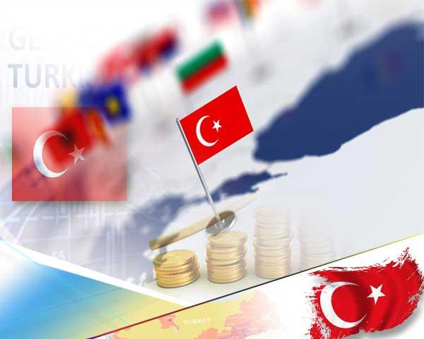 اقتصاد-ترکیه