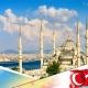 مهاجرت-ترکیه