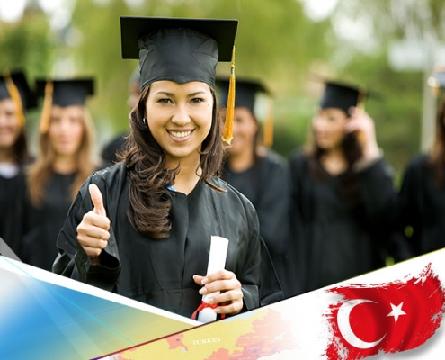تحصیل-ترکیه