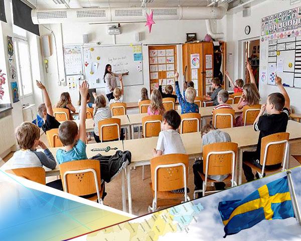 تحصیل-سوئد