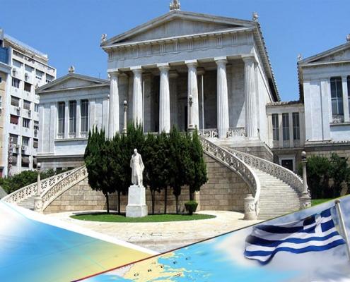 بهترین دانشگاههای یونان
