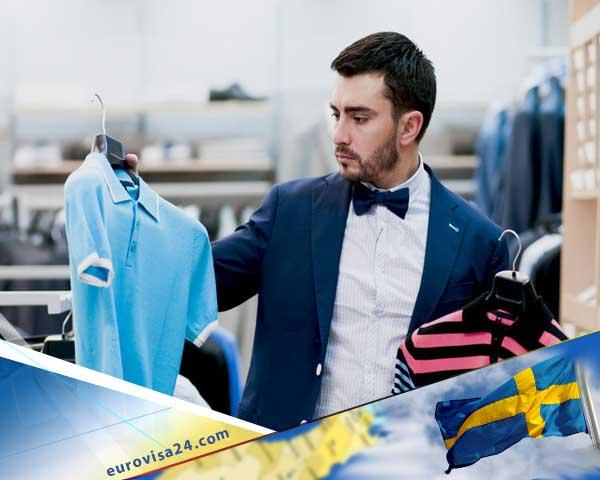 پوشاک در سوئد
