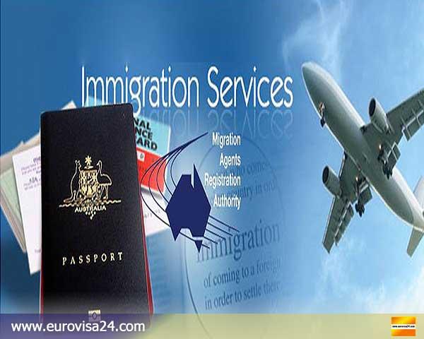 شرکت های مهاجرتی