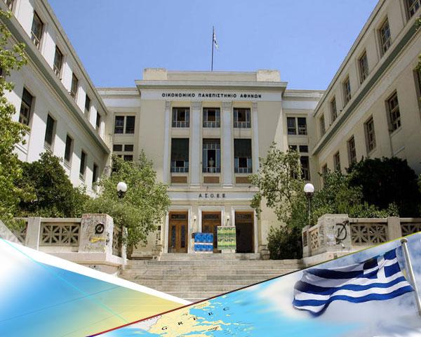 دانشگاه ارسطو