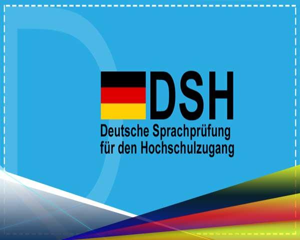 DSH با TestDaF